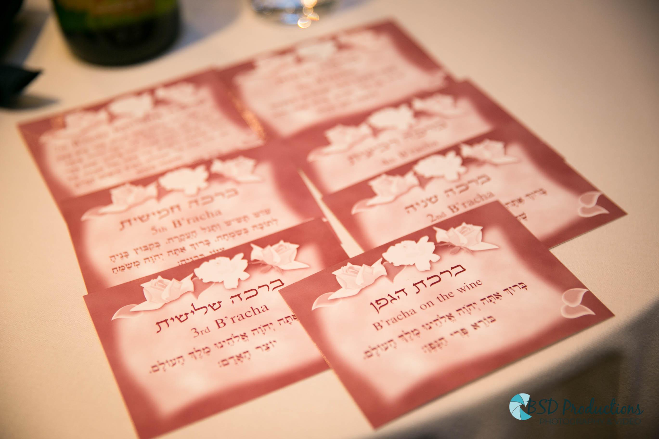 D_R_0801 Wedding – BSD Productions Photography