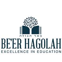 Be'Er Hagolah