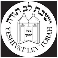 Yeshivat Lev Torah