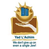 Yad L'Achim